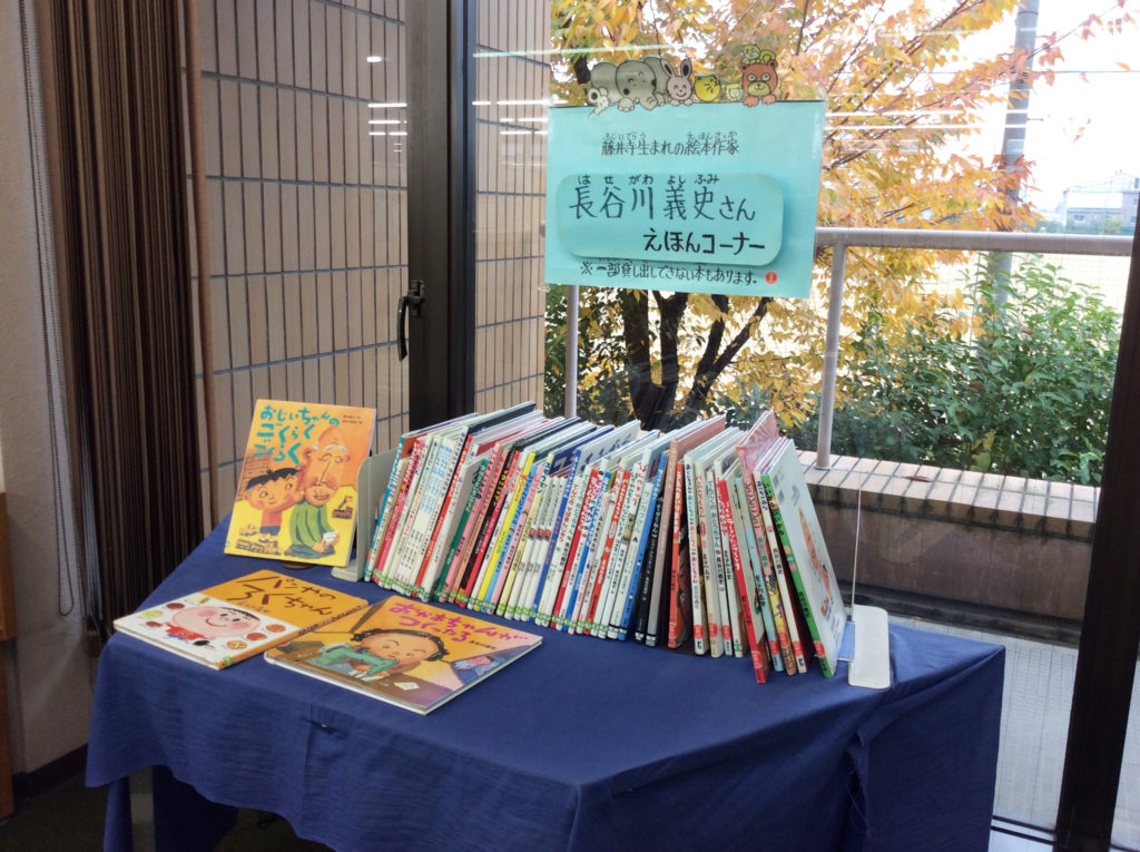 藤井寺市立図書館8