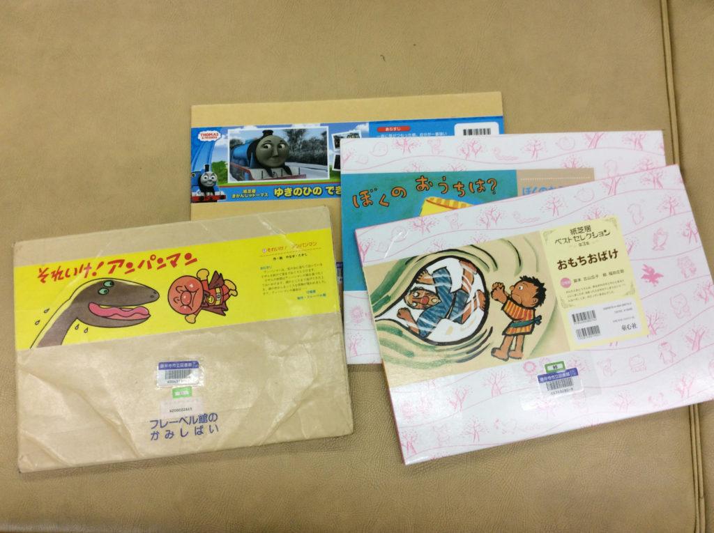 藤井寺市立図書館10