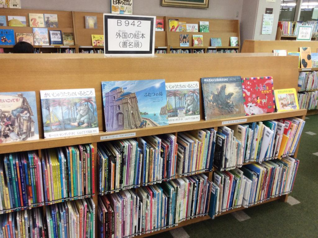 藤井寺市立図書館11