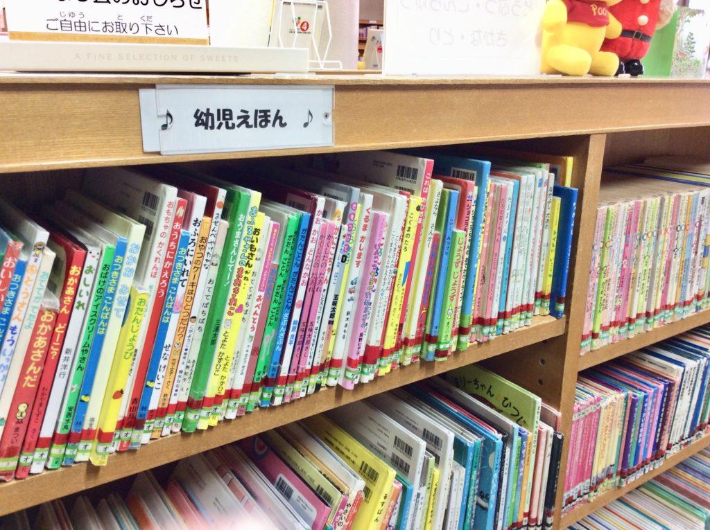 藤井寺市立図書館23