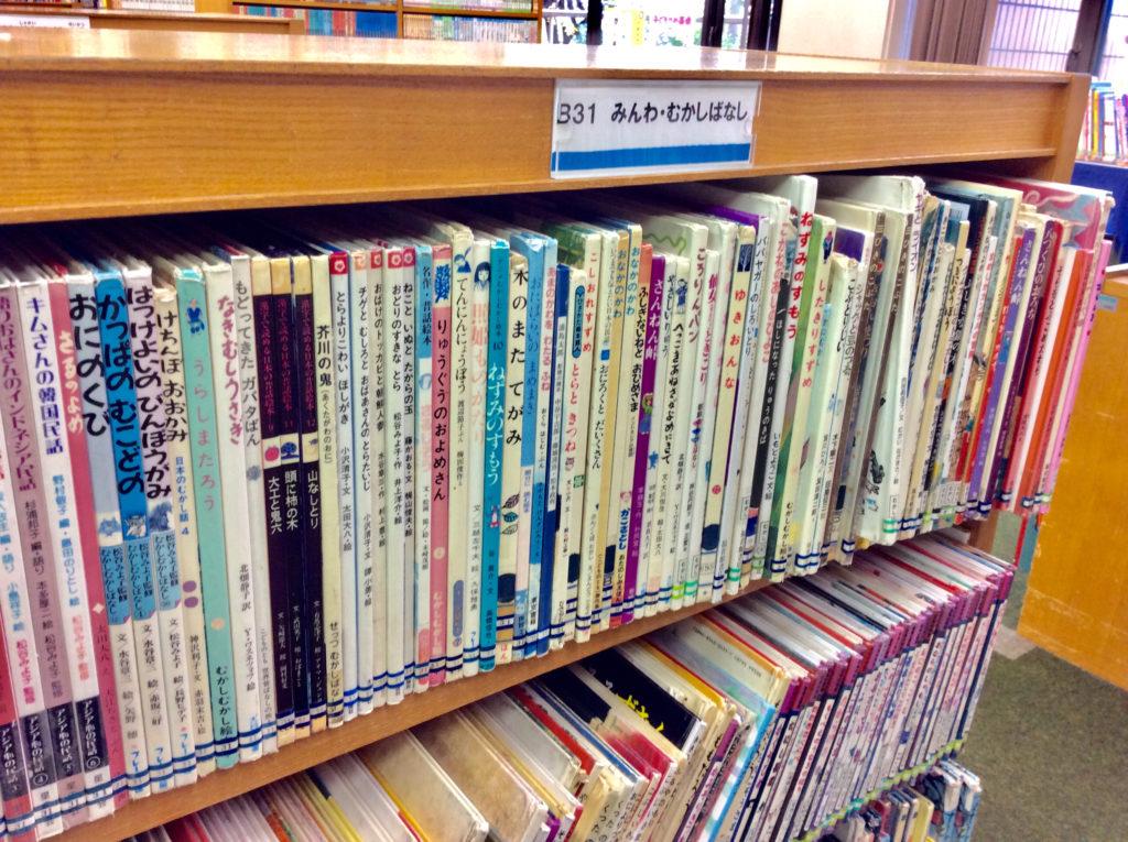 藤井寺市立図書館21