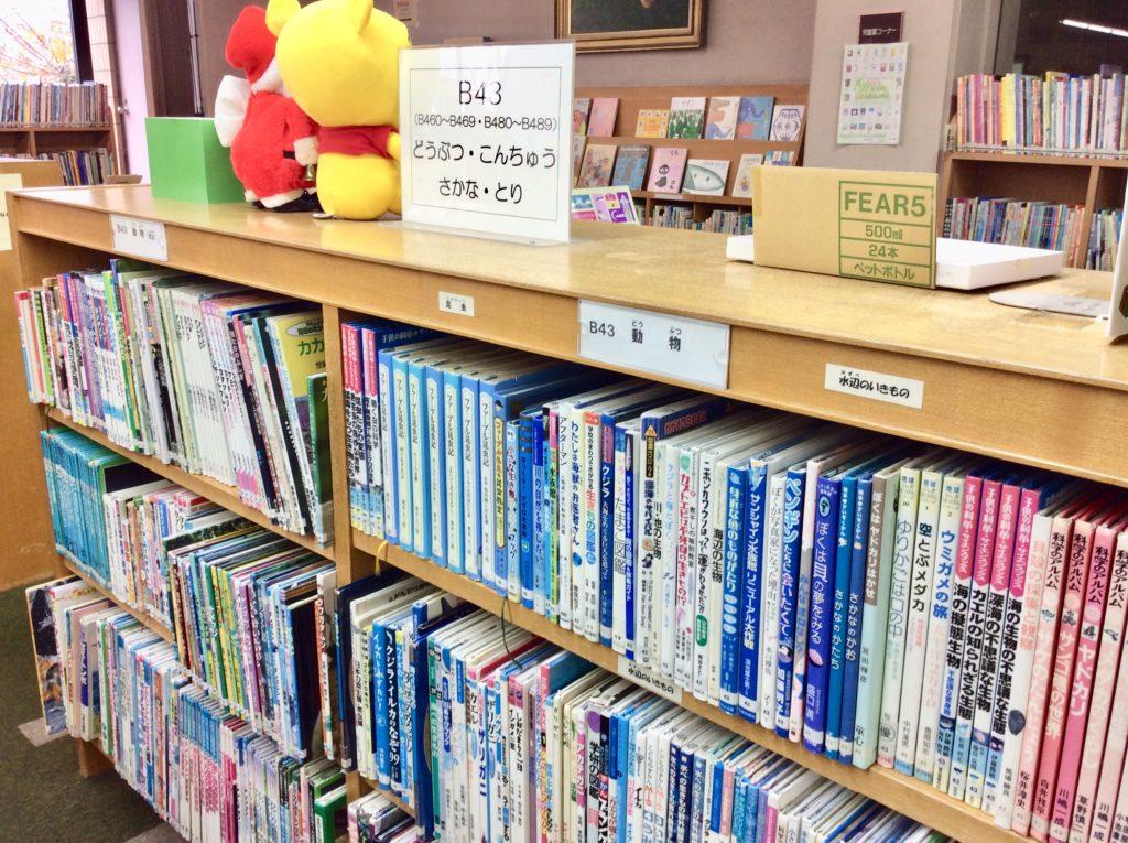 藤井寺市立図書館22