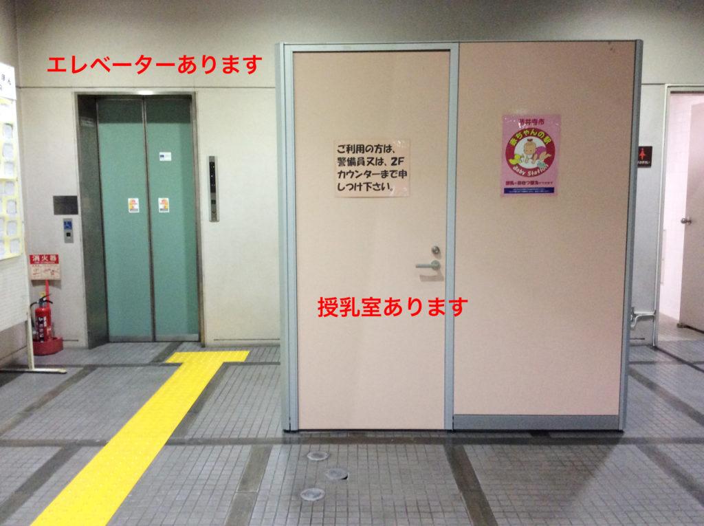 藤井寺市立図書館32