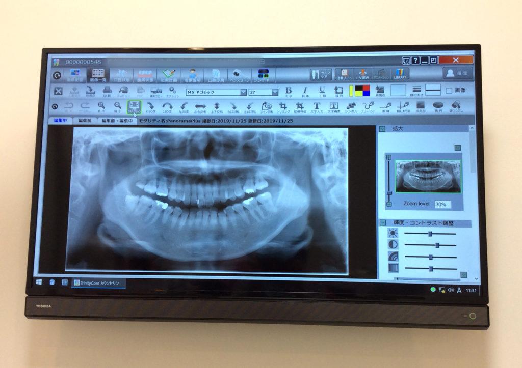 新美歯科6